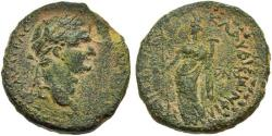 Ancient Coins - Trachonitis, Gaba. Domitian. Æ 24 mm. Tyche. VERY RARE.