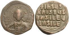 Ancient Coins - Byzantine Empire. Anonymous Follis. Attributed to Basil II & Constantine VIII. Class A2.