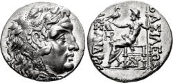Ancient Coins - Thrace, Mesambria. AR Tetradrachm. Very Rare Obverse Signed Issue.