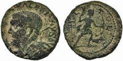 Ancient Coins - Phoenicia, Akko-Ptolemais. Valerian I. Æ 25 mm. Artemis. SCARCE.