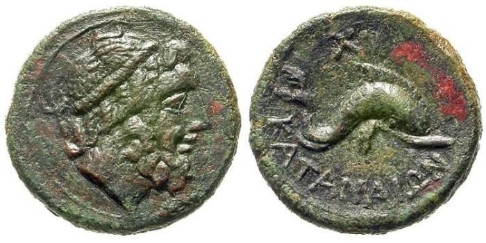Ancient Coins - Sicily, Katane. Poseidon/Dolphin.