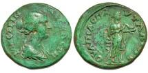 Ancient Coins - Thrace, Pautalia. Faustina Jr. - Wife Of Marcus Aurelius. Hygeia.