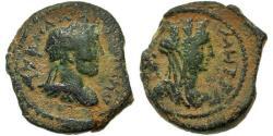 Ancient Coins - Arabia, Petra. Antoninus Pius. Æ 18 mm. Tyche.
