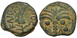 Ancient Coins - Marcus Ambibulus. Prefect Under Augustus. Prutah. Year 39.