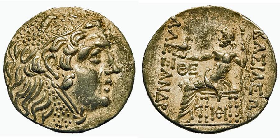 Ancient Coins - Kingdom of Macedon, Alexander III (The Great). Tetradrachm. Odessos Mint.