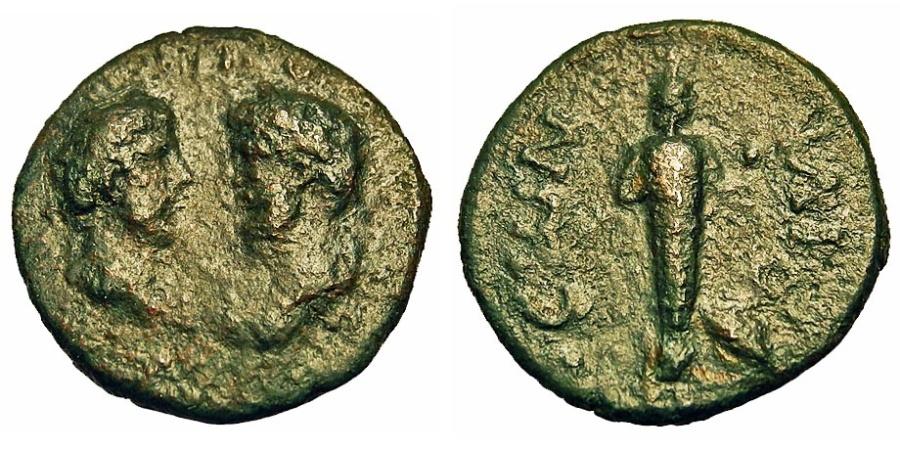 Ancient Coins - Troas, Ilium (Ilion). Marcus Aurelius w/Lucius Verus. Legendary City Of Troy. RARE.