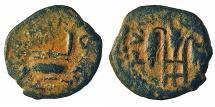 Ancient Coins - Pontius Pilate. Prutah. Year 16.
