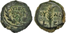 Ancient Coins - Valerius Gratus. Prutah. Year Five.