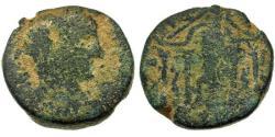 Ancient Coins - Judaea, Antipatris. Elagabalus. Æ 17 mm. Tyche Within Temple.