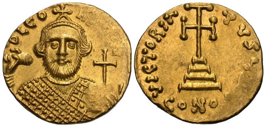 Ancient Coins - Byzantine Empire. Leontius. Gold Solidus.