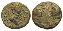 Ancient Coins - Mysia, Cyzicus. Britannicus with Octavia & Antonia. Æ 12 mm. Very Rare!