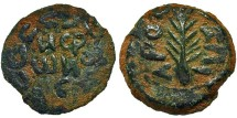 Ancient Coins - Porcius Festus. Procurator Under Nero. No Date(?). Crude. Unpublished(?).