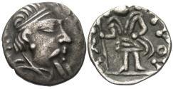 """Ancient Coins - Dahae Of Choresmia. """"Hykodes"""". AR Hemidrachm."""