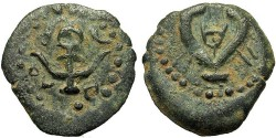 Ancient Coins - Herod I - The Great. Prutah. Anchor/Double Cornucopiae. Rare Variety.