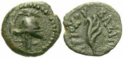 Ancient Coins - Seleukid Kings of Syria. Antiochos VII Euergetes. Æ 12 mm. Crested Macedonian Helmet.