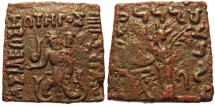 Ancient Coins - Indo-Greek Kingdom. Baktria. Hippostratos Soter. Octuple Unit. Rare.