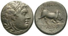 Ancient Coins - Seleukid Kings of Syria. Seleukos I Nikator. Æ 19 mm.