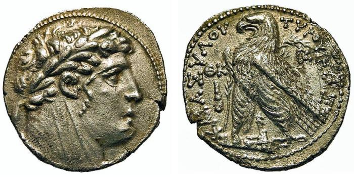 Ancient Coins - Shekel of Tyre.