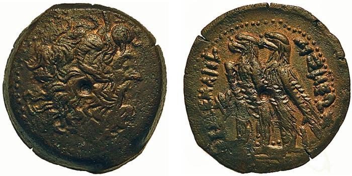 Ancient Coins - Ptolemaic Kingdom Of Egypt. Ptolemy VI, Philometor. Alexandria Mint. Sharp Reverse!