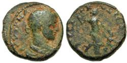 Ancient Coins - Syria, Decapolis. Nysa-Scythopolis. Elagabalus. Æ 24 mm. RARE.