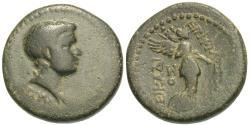 Ancient Coins - Ionia, Smyrna. Britannicus. Son of Claudius. Æ 16 mm.