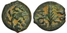 Ancient Coins - Porcius Festus. Procurator Under Nero. Prutah. OVERSTRUCK!