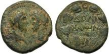 Ancient Coins - Syria: Commagene, Doliche. Marcus Aurelius & Lucius Verus.