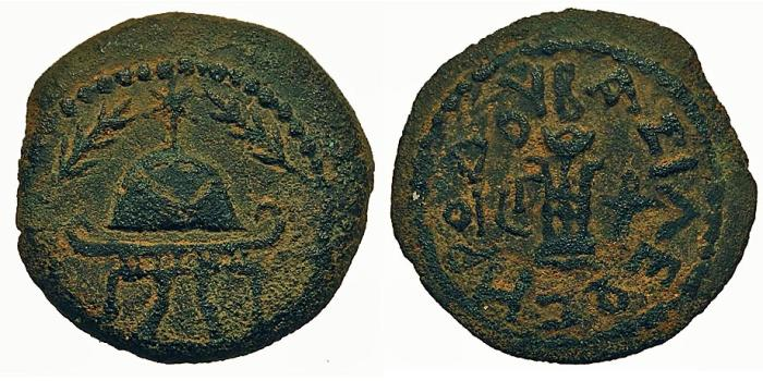 Ancient Coins - Herod I - The Great. Eight Prutot. Military Helmet/Tripod.