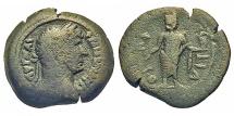 Roman Egypt, Alexandria. Athribites Nome. Hadrian. Æ Obol. RARE.