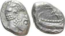 Ancient Coins - Phoenicia, Arados. AR Stater. Gerashtart. Ba'al-Arwad / Galley.