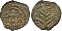 Ancient Coins - Valerius Gratus. Prutah. Year Two. Unpublished Variety.