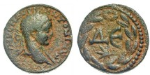 Ancient Coins - Syria: Seluekis & Pieria, Antioch. Elagabalus.