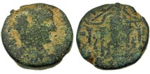 Ancient Coins - Antipatris. Elagabalus. Tyche Within Temple.