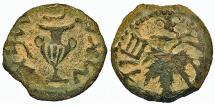 Ancient Coins - Jewish War. First Revolt. Year Two. Crude, Scarce Example.