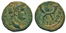 Ancient Coins - Decapolis, Gadara, Titus. Æ 18 mm. Crossed Cornucopiae.