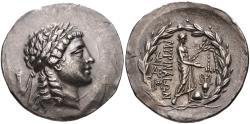Ancient Coins - Aeolis, Myrina. AR Tetradrachm. Apollo.