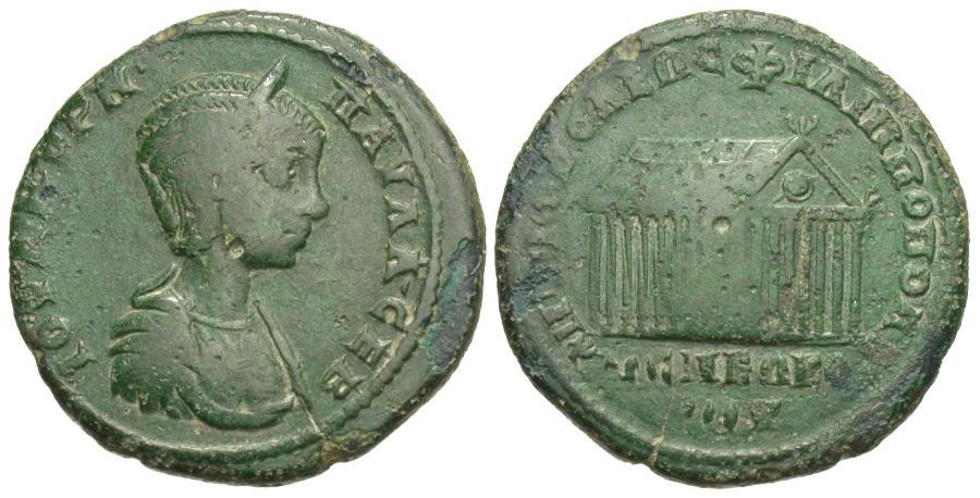 Ancient Coins - Thrace, Philippopolis. Julia Paula. Wife Of Elagabalus. Æ 30 mm. VERY RARE.