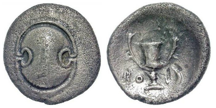 Ancient Coins - Boeotia, Thebes. Hemidrachm. Boeotian Shield/Kantharos.