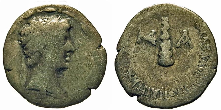 Ancient Coins - Cappadocian Kingdom. Archelaos Philopatris Ktistes. Drachm.