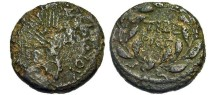 Ancient Coins - Agrippa II - Under Claudius. ½ Denomination. Year 13. RARE.