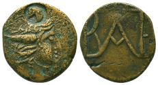 Ancient Coins - Kings of Bosporos. Polemo I. Æ 20 mm. VERY RARE.