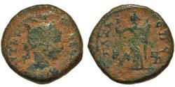 Ancient Coins - Judaea, Gaza. Elagabalus. Æ 22 mm. Tyche.