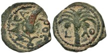 Ancient Coins - Marcus Ambibulus. Prefect Under Augustus. Prutah. Year 39.