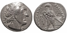 Ancient Coins - Kingdom of Egypt. Ptolemy II. AR Tetradrachm.