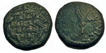 Ancient Coins - Judaea. Herod Antipas. Half-Denomination. RARE.