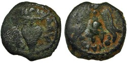 Ancient Coins - Herod Archelaus. Prutah. Bunch Of Grapes/Helmet. Unpublished Variety.