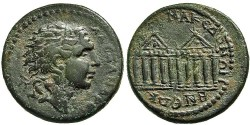 Ancient Coins - Koinon Of Macedon. Time Of Elagabalus. Alexander The Great.