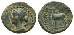 Ancient Coins - Cappadocian Kingdom. Time of Ariarathes IV - Ariarathes VII. Æ 18 mm. RARE.