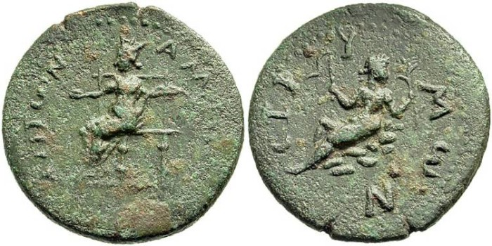 Ancient Coins - Macedon. Imperial Times. VERY RARE.