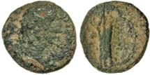 Ancient Coins - JUDAEA CAPTA. CAESAREA Maritima. DOMITIAN. Scarce.
